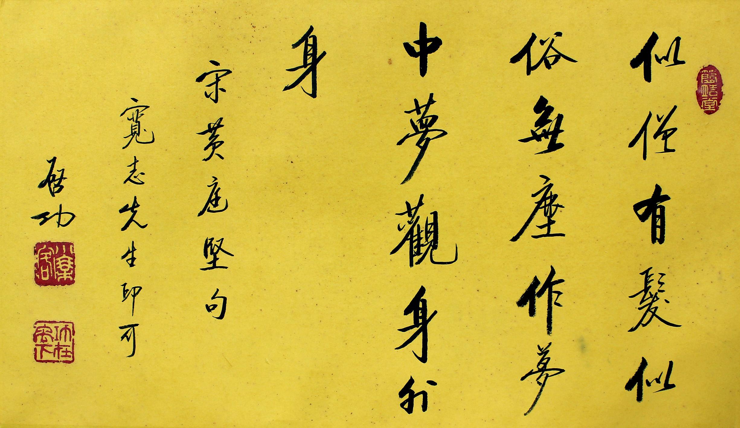 中国书法协会名誉主席图片